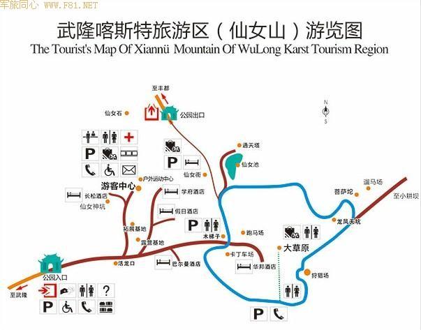 仙女山景区游览图
